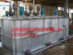连续性全自动絮凝剂制备系统
