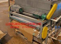 洗沙厂专用带式压滤机