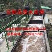 豆制品加工废水处理工