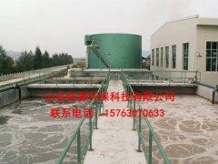 明胶生产废水处理工艺