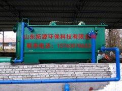 山东废塑料回收污水处理设备_废塑料回收_污水处理设备