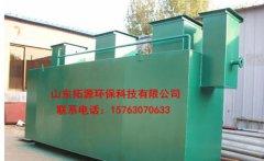 餐饮废水处理设备