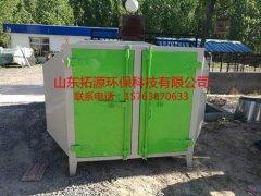 高效活性炭吸附废气处理装置