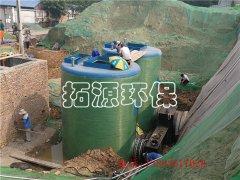 玻璃钢地埋式一体化污水提升泵站-污水泵站生产厂家