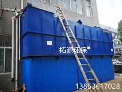 楼房工业园一体化污水处理设备|
