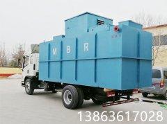 新农村建设用一体化生活污水处理设备|农村污水处理设备