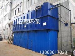 MBR钢制一体化污水处理设备