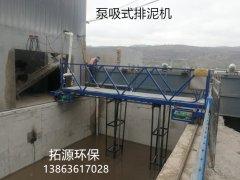 泵吸式排泥机-行车排泥机
