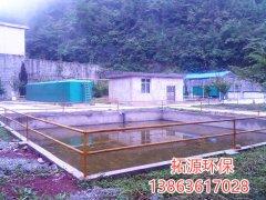 采购地埋式污水处理设备注意事项和执行标准