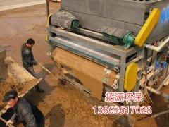 5万方砂石料项目洗砂废弃泥浆处理设备-洗砂泥浆脱水设备介绍拓源