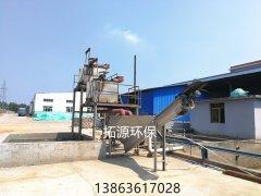 废塑料清洗污水处理砂水分离器维护保养手册