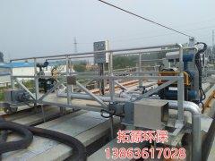 气提式双槽桥式吸砂机-移动式桥式吸砂机