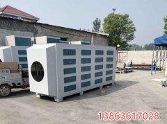 抽屉式活性炭吸附装置-活性炭废气处理装置