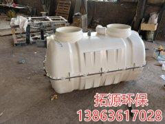 净化槽农村污水处理设备
