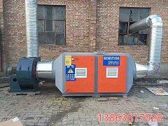 UV光氧催化废气处理设备-造粒废气处理设备