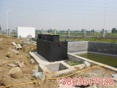 新农村生活污水处理措施有几种
