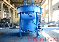 小型气浮净水器|小型气浮分离装置|小型废塑料污水处理设备