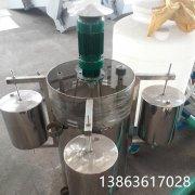 浮油收集器|表面浮油收集机