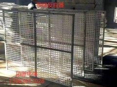 网格反应器|不锈钢网格反应器