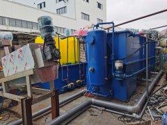 含油废水处理设备工艺介绍