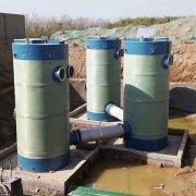 一体化污水提升泵站群